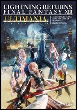 『ライトニング リターンズ ファイナルファンタジーXIII アルティマニア』購入レビュー