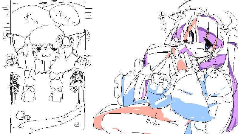 ぱちゅりーセクシー対決