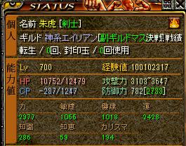 RedStone 12.02.29[04]
