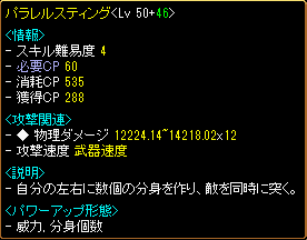 RedStone 12.03.10[03]
