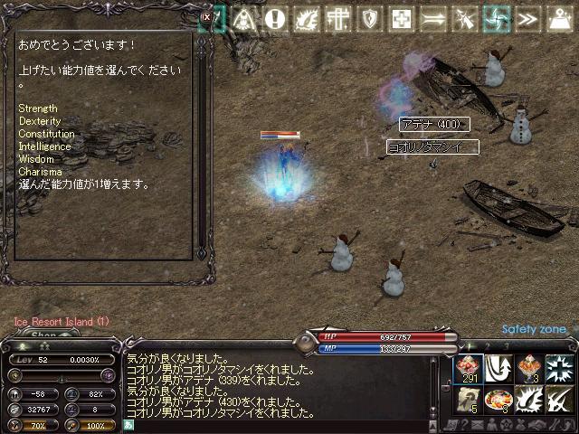 LinC0000.jpg