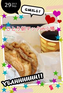 朝マックb