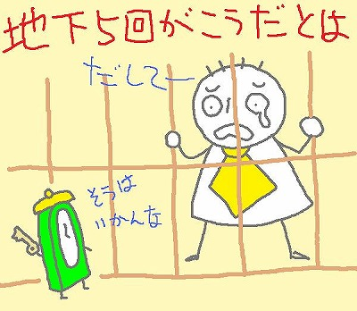 名古屋の地下は怖い