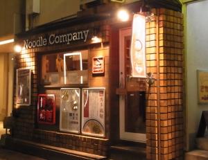 NoodleCompany 博多鶏麺RIMG1501