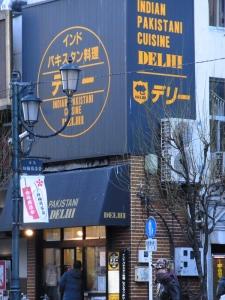 デリー 上野店RIMG2215