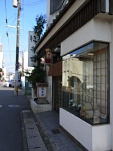 福寿司RIMG1772