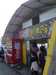 ひろちゃんカキ RIMG2393