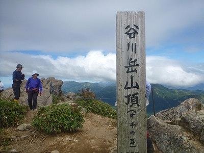 12tanigawa09.jpg