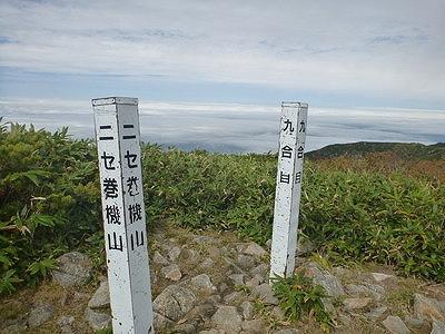 12tanigawa19.jpg