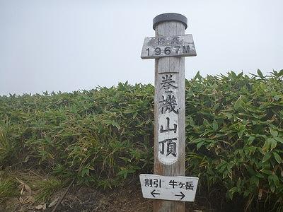 12tanigawa26.jpg