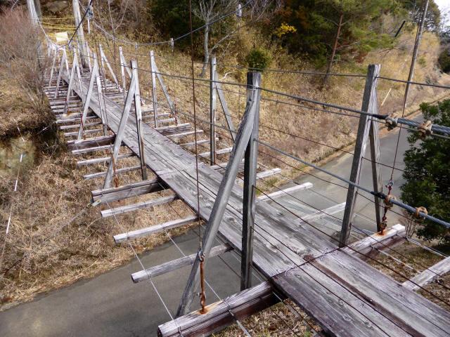 千葉山の吊橋2