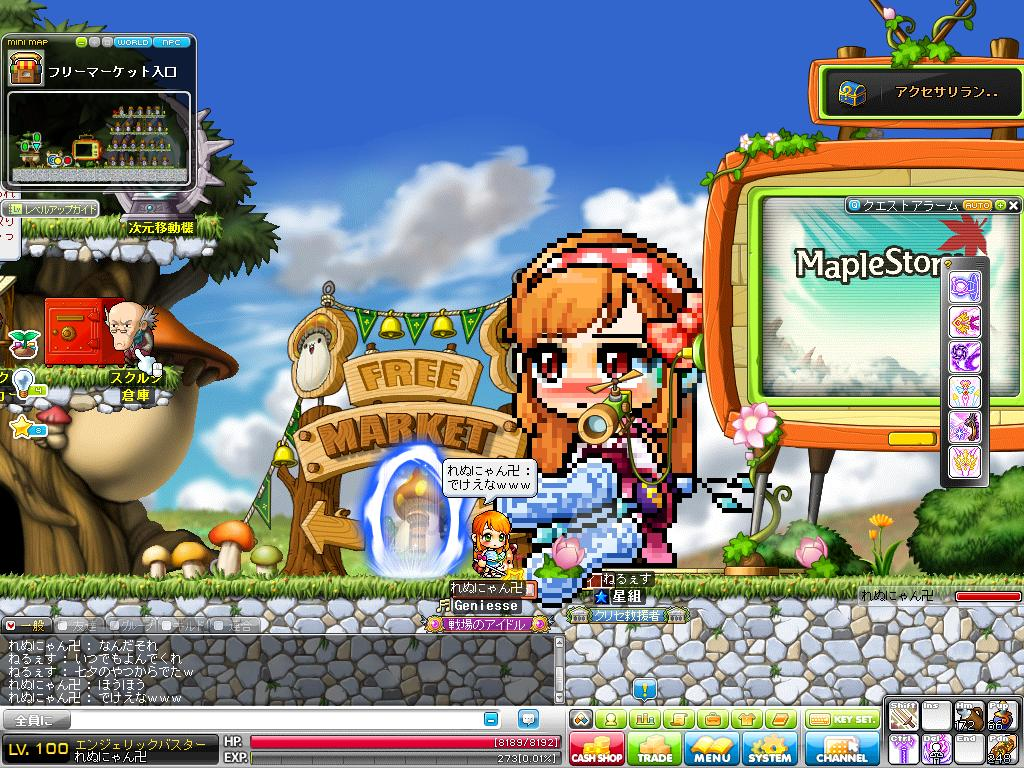 Maple130627_115252.jpg