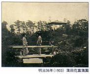 蒲田菖蒲園