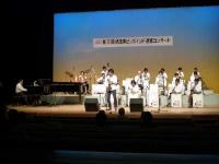 BSF Jazz Orchestra