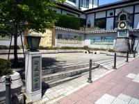 御成坂公園