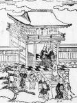 江戸名所記の日吉山王神社
