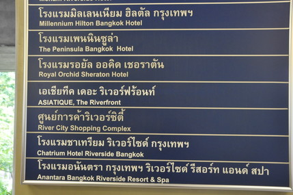DSC_0204_20121025145914.jpg