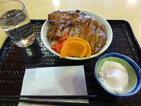 14 1/26 ツヨシ チャップ丼