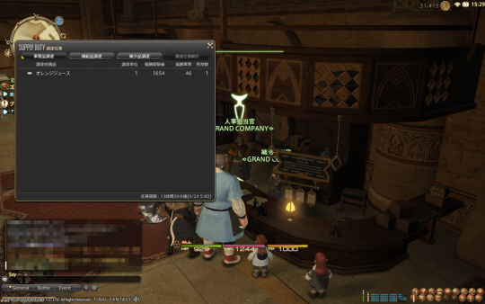 FF14_201309_059.png