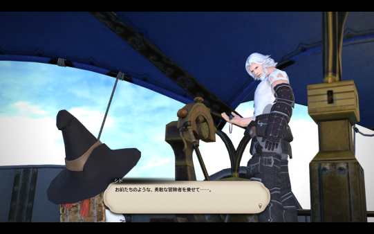 FF14_201310_027.png