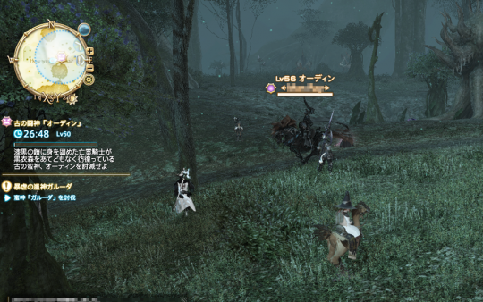 FF14_201310_043.png