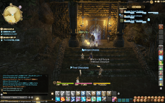 FF14_201310_053.png
