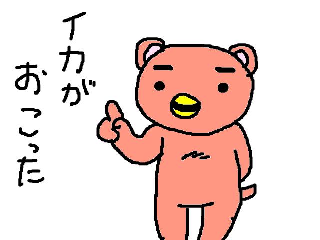 snap_tabutabu0321_201210418472.jpg