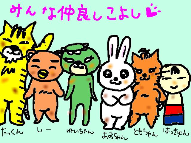 snap_tabutabu0321_201256223148.jpg