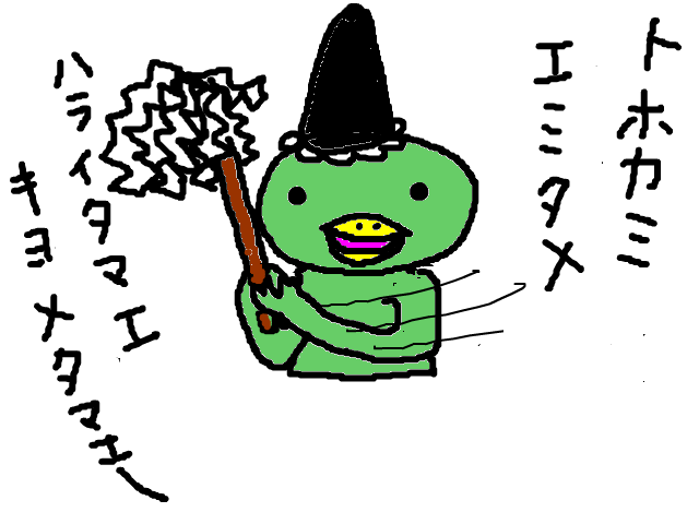snap_tabutabu0321_201272222553.jpg