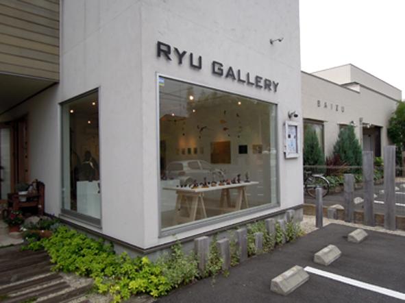 ryu gallery
