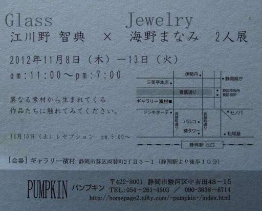 20121108_4881.jpg