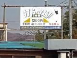 pinetreegolfclub_kanban2