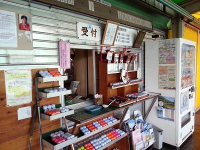 zushijikanseigolf_front