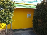 zushijikanseigolf_door