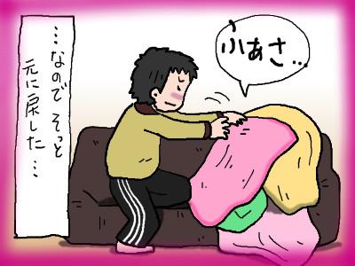 mama_hakkutu04.jpg