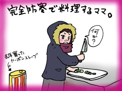 mama_hakkutu05.jpg