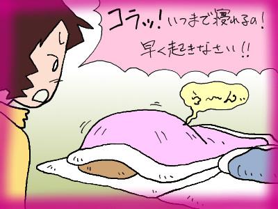 tana_futonnokawa02.jpg