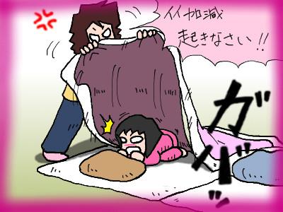 tana_futonnokawa03.jpg