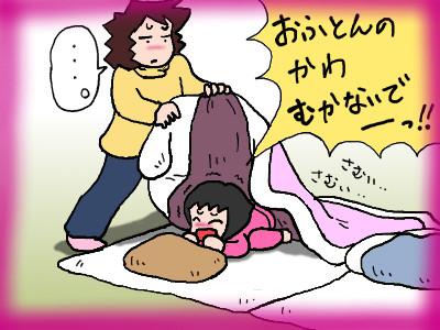 tana_futonnokawa04.jpg
