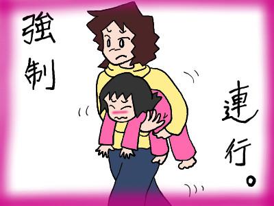 tana_futonnokawa05.jpg