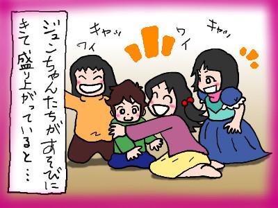 yuu_okitegami01.jpg