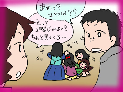 yuu_okitegami02.jpg
