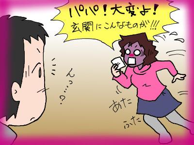 yuu_okitegami03.jpg