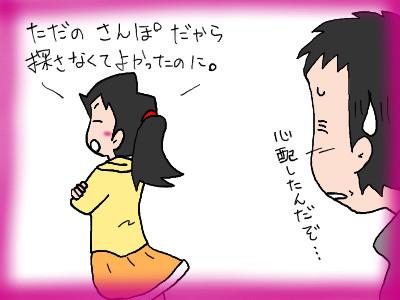 yuu_okitegami05.jpg