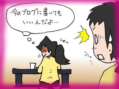 yuu_supermog03.jpg