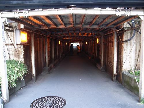浜松町ガード