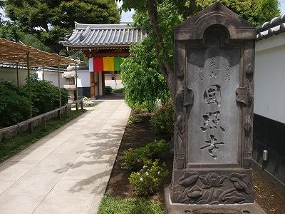 円照寺参道