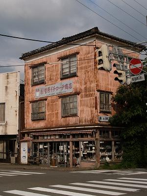 イチロー商店単体