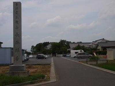 長谷寺遠景
