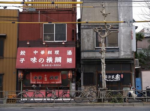 蕎麦&中華